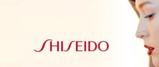 schiseido_schminkworkshop